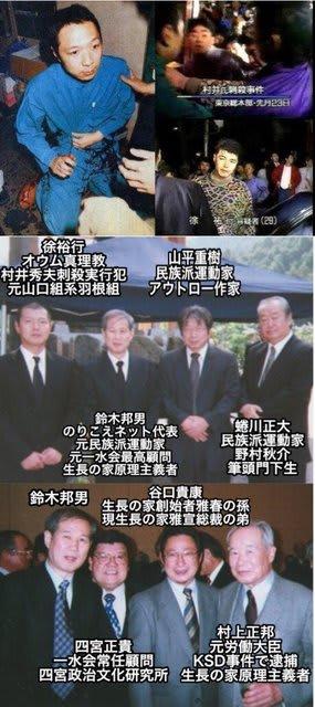 木村翔が36年ぶり快挙!中国で4億人が視聴!ゾウ・シミンはオリンピック金メダリスト! ポコポコちゃんのブログ  http//pocop0c0.blog.fc2.com/blog,entry,1162.html