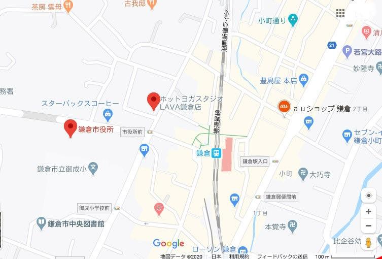 鎌倉 ラバ