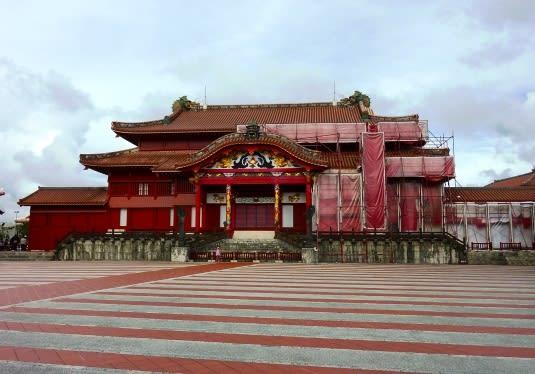 2010 沖縄旅行記6 「首里城内部見学」 , 彩遊紀フォトログ