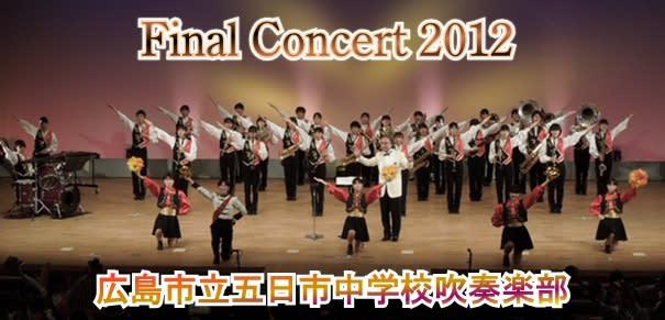 Final_concert_20123