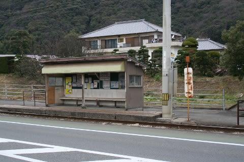 とさでん交通 伊野商業前駅(電...