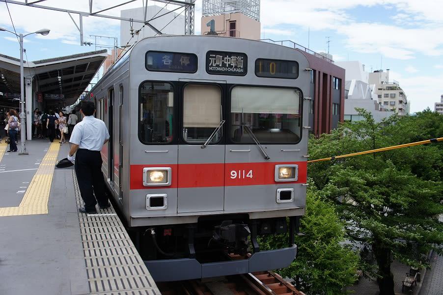 岳南鉄道 01 - SAILIN' SHOES