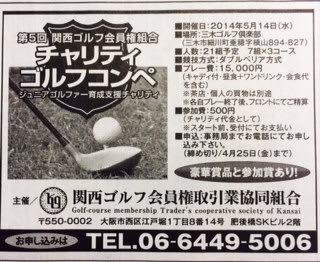 4月11日版 スポーツ報知より