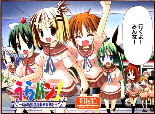 Manga_time_kr_carat_2011_12_p109
