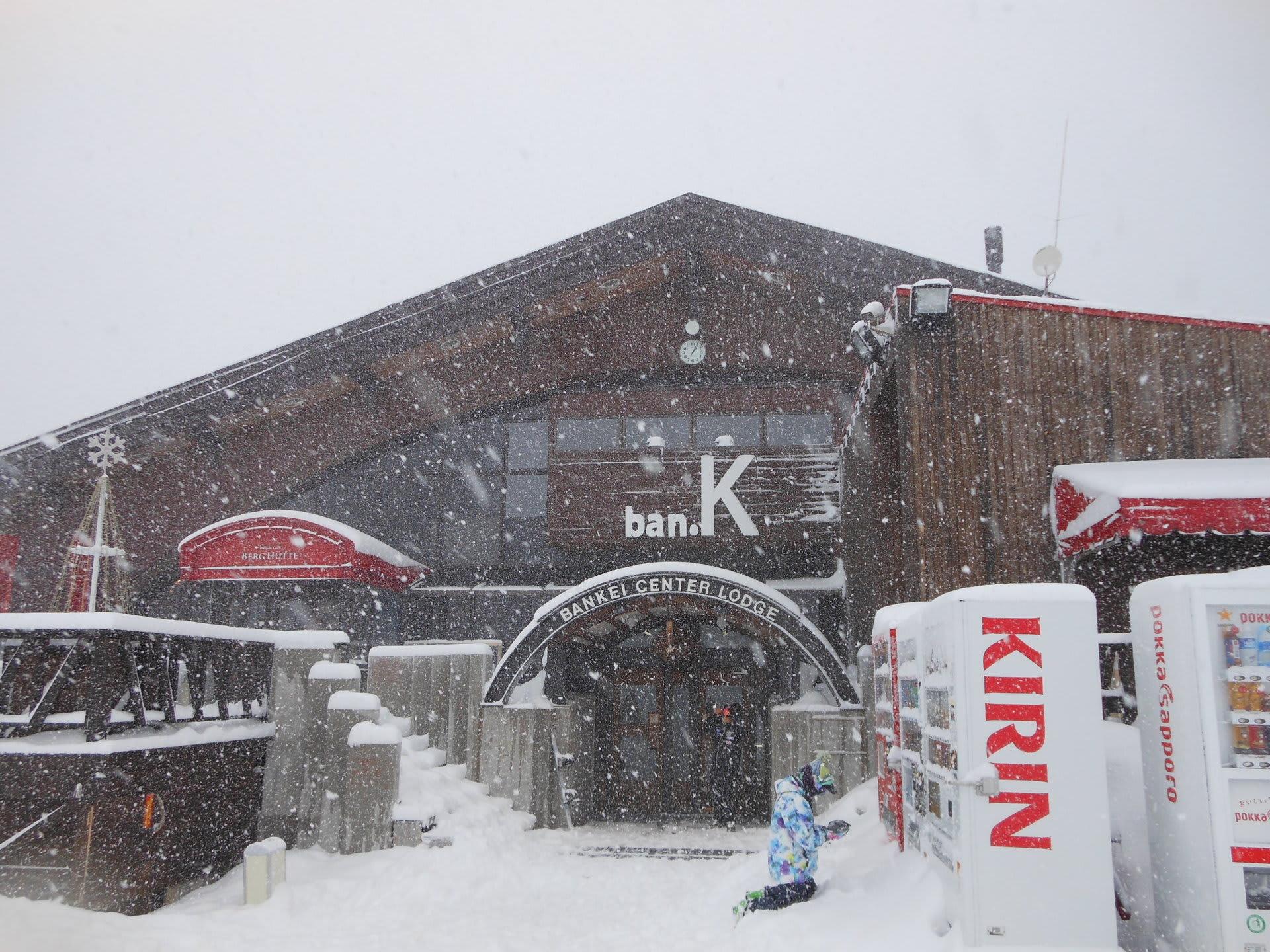 ばんけい スキー 場