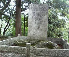 内海忠勝顕彰碑 - 霜恋路日記