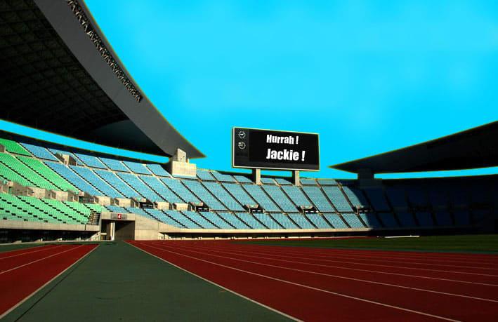 Nagai_stadium