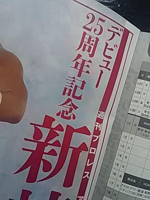 篠塚誠一郎の日々 from 因島