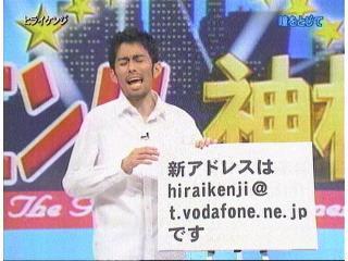 https://blogimg.goo.ne.jp/user_image/0f/1c/cebafc1360966be507724cff881ebfa1.jpg