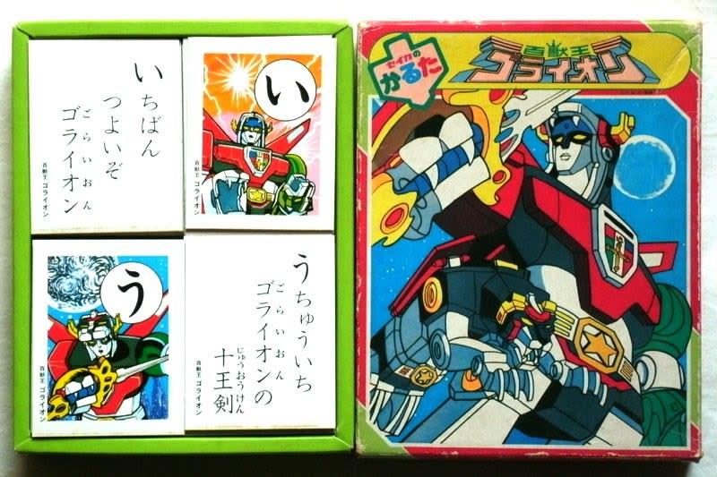 Category:将棋漫画 (page 1) - J...