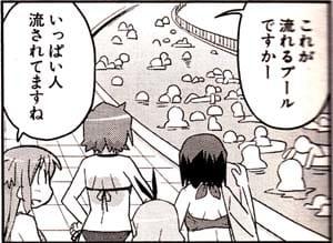 Manga_time_kr_carat_2012_05_p145