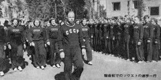 1952 - ヘルシンキ五輪 - マガジ...