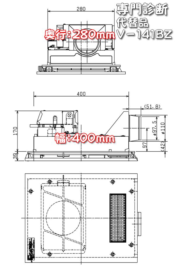 代替品三菱製V-141Zの図面