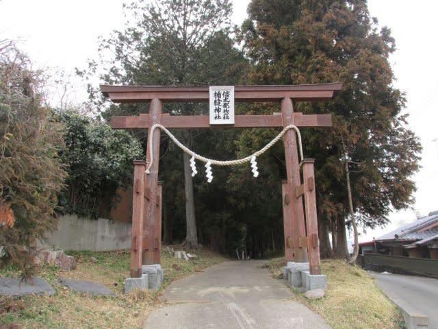 楯縫神社(茨城県美浦村信太) -...