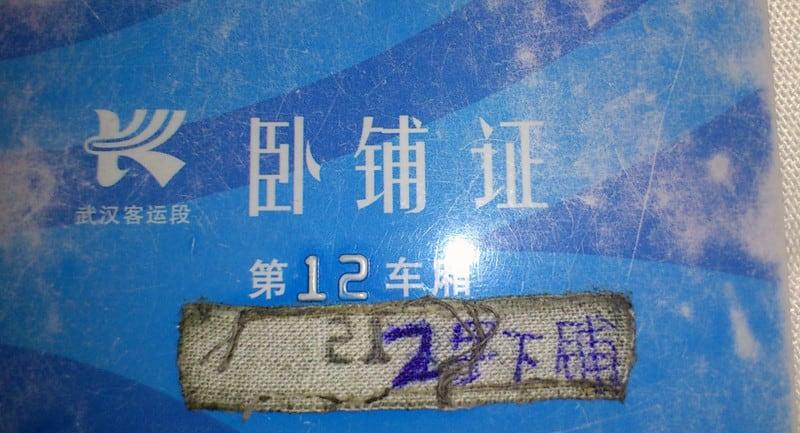 Dsc_0032_2