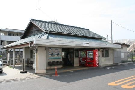 JR西日本 法界院駅 - 一日一駅