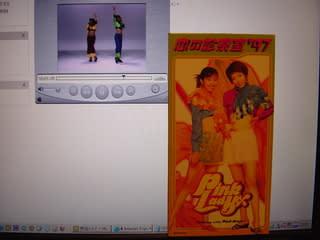 恋の診察室'97」ピンクレディーX...