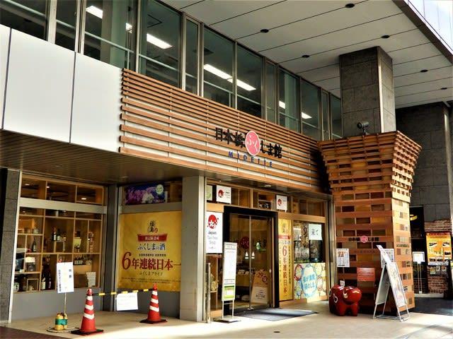 2018・6・30 東京の素敵な建造物 千代田区・山梨中央銀行東京支店(旧第十銀行東京支店) 現役銀行(^^♪