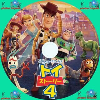 トイ ストーリー 4 dvd ラベル