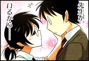 Manga_time_or_2012_09_p080