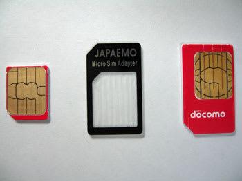 ドコモ uim カード と は