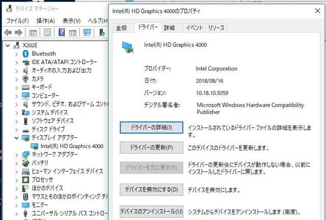 intel r hd graphics 4000 driver for windows 10 64 bit ▷▷ a c i