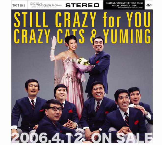 Still Crazy For You