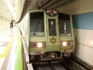 札幌市営地下鉄 6000形電車 - 水...