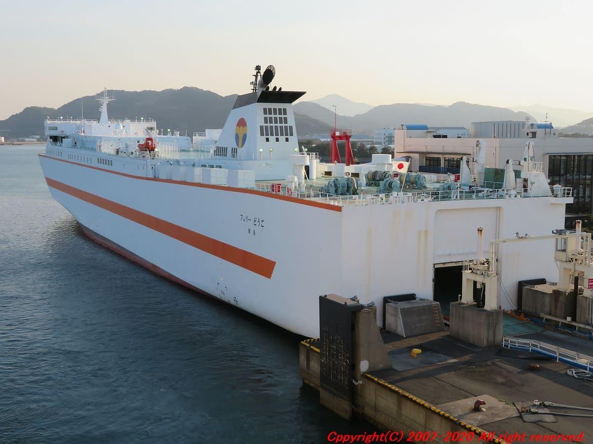 新 フェリー 阪 造船 九