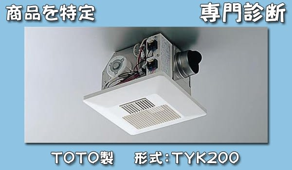 三乾王TYK200本体
