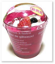 苺のカップショート@ローソン