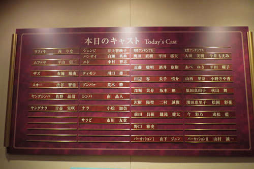 ドリーミング 劇団四季のDVD キャストをご紹介! …