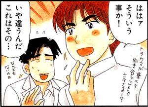 Manga_time_or_2012_06_p007