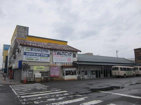 津軽鉄道VS弘南バス(前編) - ...