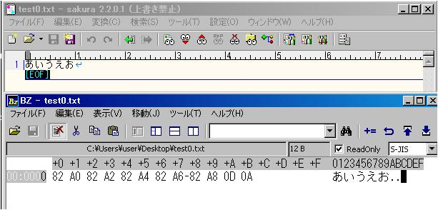 dos pl i ファイル入出力試行01 汎用機メモっとくか