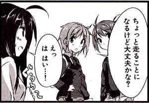 Manga_time_kr_carat_2012_06_p154