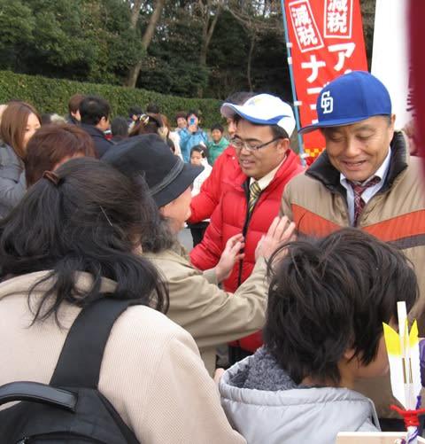Nagoya012
