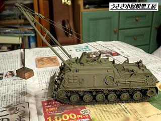 M88装甲回収車