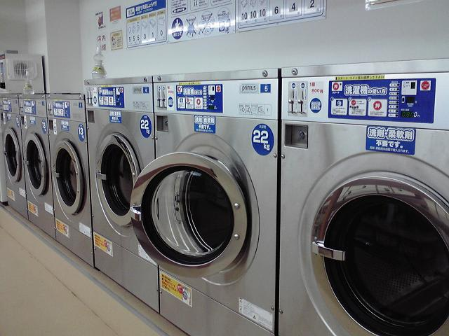 Laundry_0101