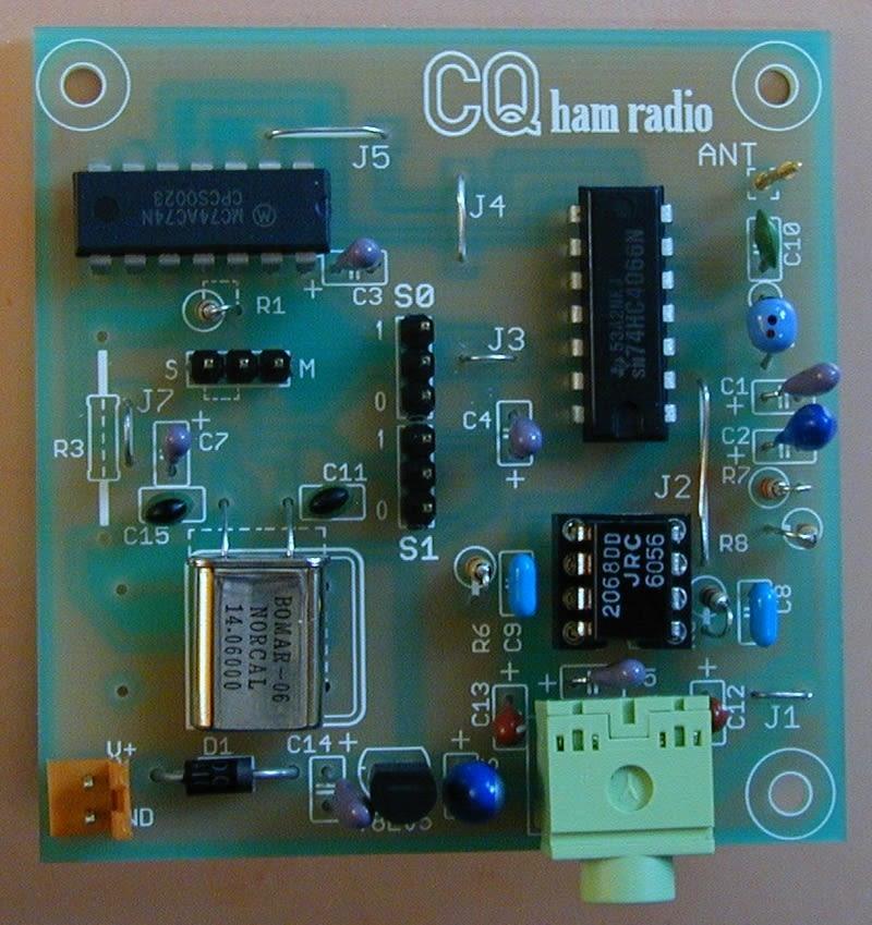 ソフトウエアーラジオの実験基板
