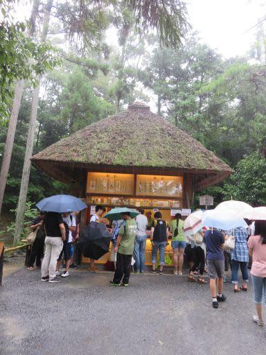 観光客のマナーが悪すぎて京都のお寺が次々と撮影 …