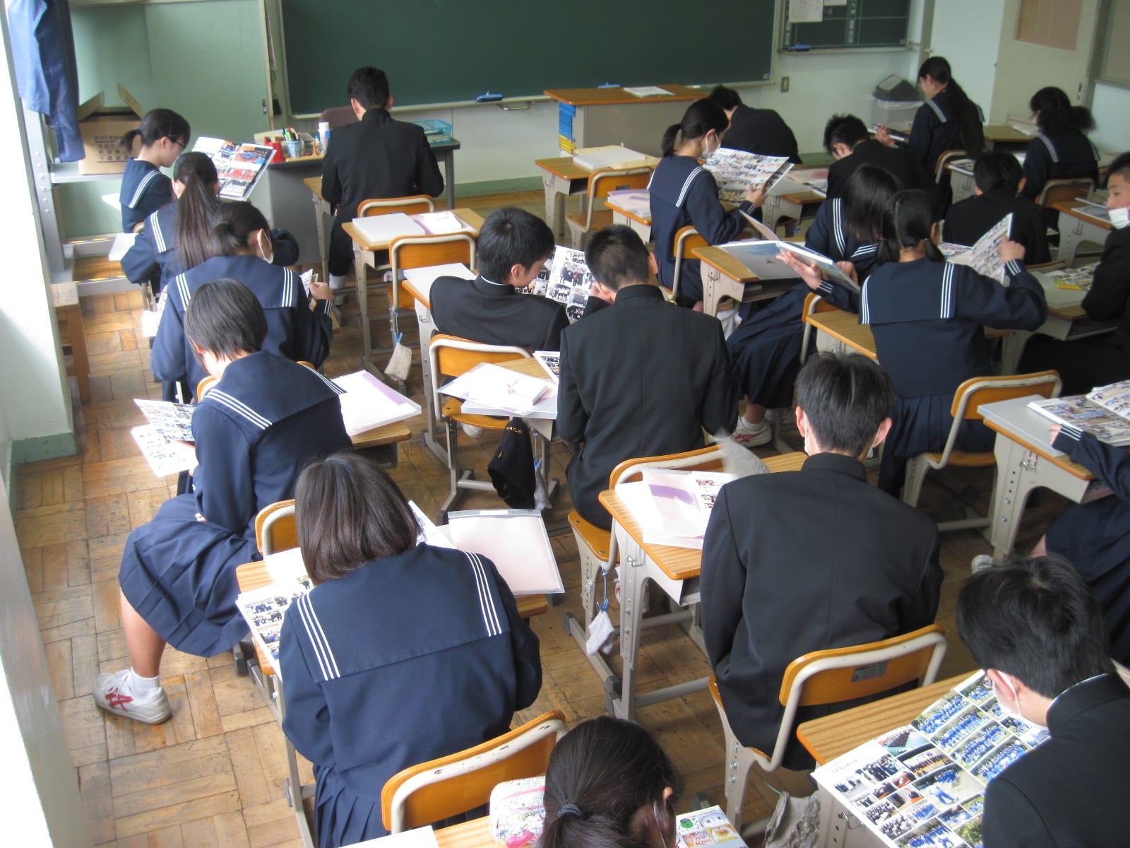 卒業アルバム - こんにちは!浜松市立曳馬中学校のブログです♪
