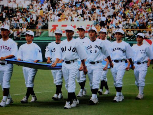 高校 野球 ご ちゃん