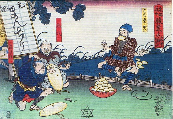 「東海道中膝栗毛」の画像検索結果
