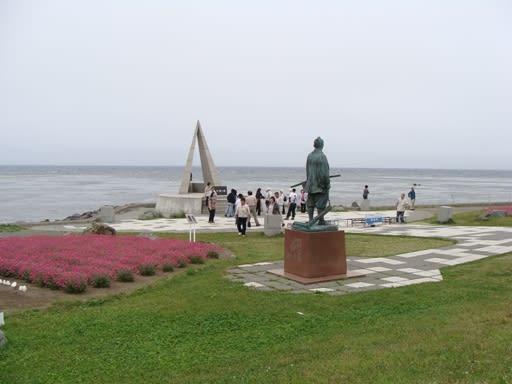 島 最 北端