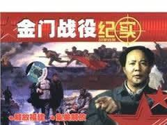 中国軍,日米連携,日米外務防衛担当閣僚,尖閣諸島,島嶼防衛,両岸,台湾,乗り物のニュース,働く乗り物,乗り物の話題,フリート,グランド,Fleet,万能論,Trafficn,news,Traffic,