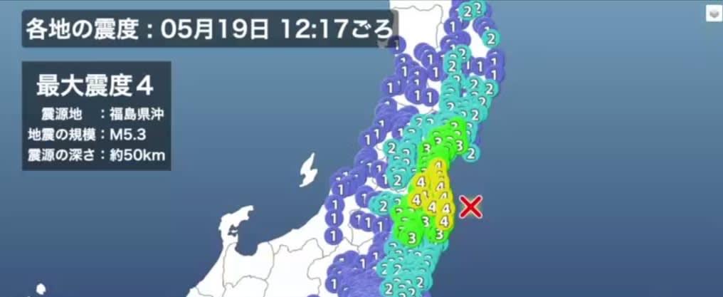 地震 最近 の