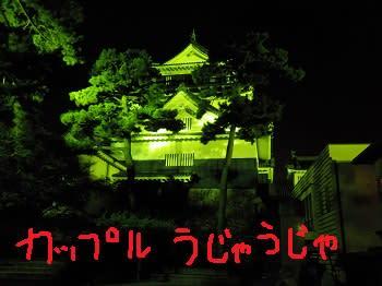 場 静岡 ハッテン