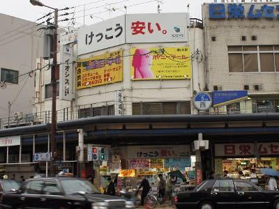 ブルセラ 大阪