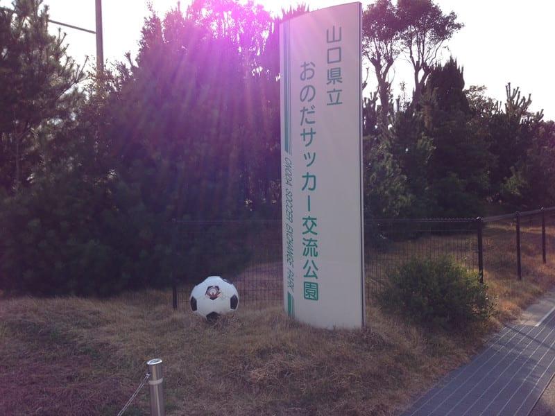 西日本トレセンフェスタ